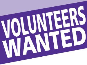 VolunteersWanted